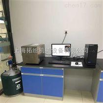 TF-PA-III程控冷冻仪 程序控制降温仪