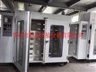 KMHW-130B大型精密老化箱
