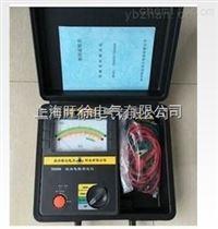 大量供应TD2550型指针绝缘电阻测试仪