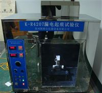 K-R4207宁波市高压漏电起痕试验仪厂家