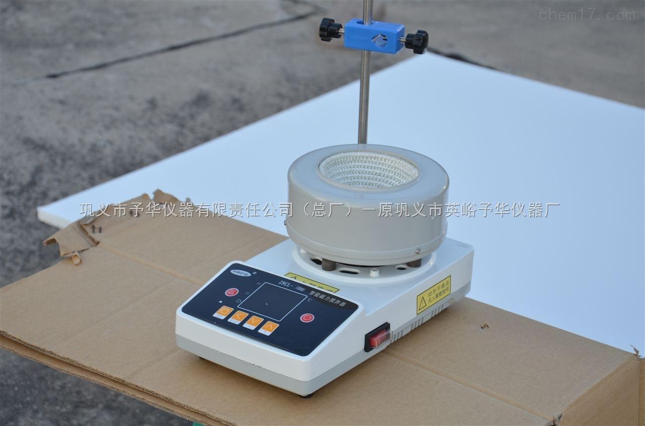 智能数显磁力电热套
