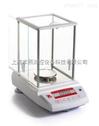CP64美国奥豪斯工业电子天平上海代理销售
