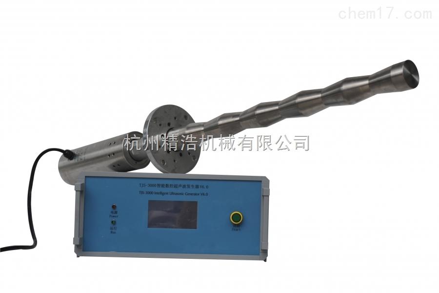 超声波镁熔体改善设备
