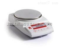 CP512奥豪斯电子天平,美国进口品牌奥豪斯上海销售中心