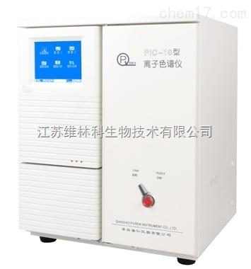 PIC-10型离子色谱仪IC