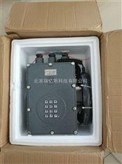 程控防爆电话HZBA(原AKD-1A)膜