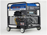 190A柴油发电电焊机三相电