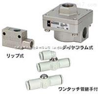 进口SMC快速排气阀,SMC快速排气阀特性