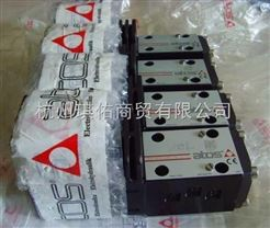 ATOS电磁阀全新原装正品热爆销售DKZOR-A-153-L5/B
