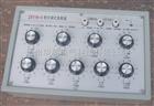 ZX119-4型标准可调式高阻箱