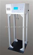 /chenchi-SonList-1522708/提袋疲劳试验机