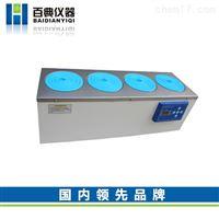 HHS-11-4恒温水浴锅