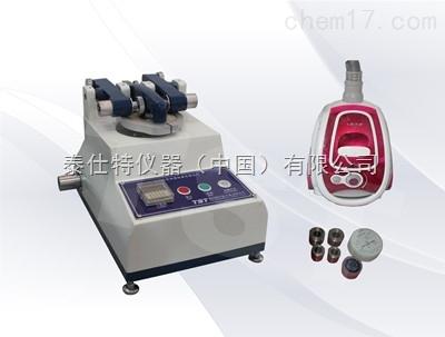 TX008 耐磨損儀