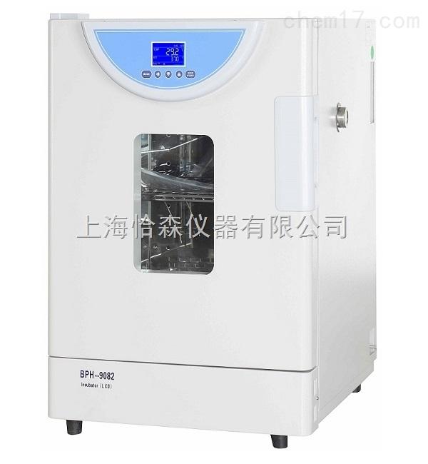 精密恒温培养箱 — BPH-9082细胞培养箱
