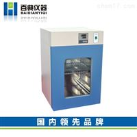 DHP-9272(F)百典电热恒温培养箱