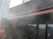 羽毛球場噴霧降溫設備