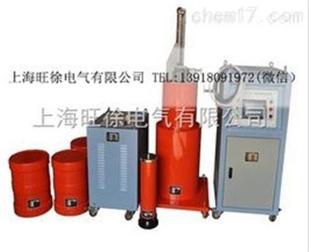 dfxz系列发电机耐压试验谐振装置优惠