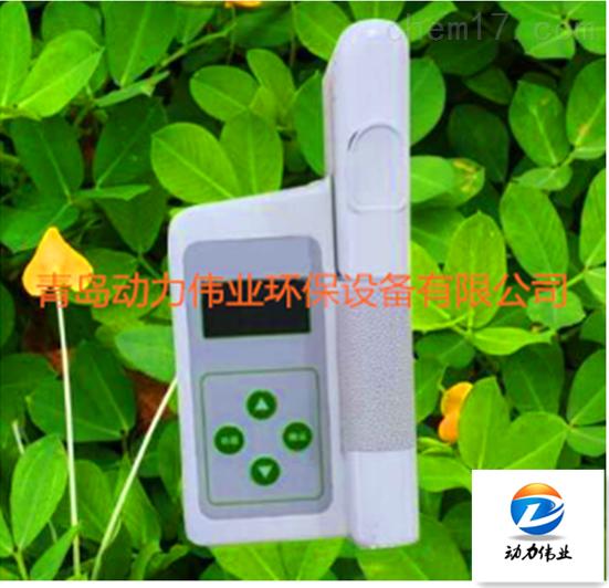 手持式叶绿素测定仪便携式叶绿素直读仪价格