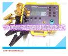 V3690B等电位测试仪;低欧姆表;过渡电阻测试仪;毫欧表
