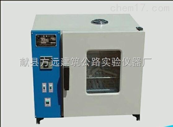 DG-101型建筑仪器电热鼓风干燥箱厂家价格