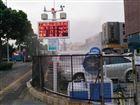 深圳在建工地扬尘污染联动喷淋降尘处理系统Z新报价