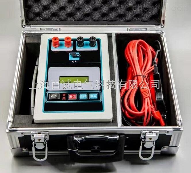 BS3045E型 手持式变压器直流电阻测试仪