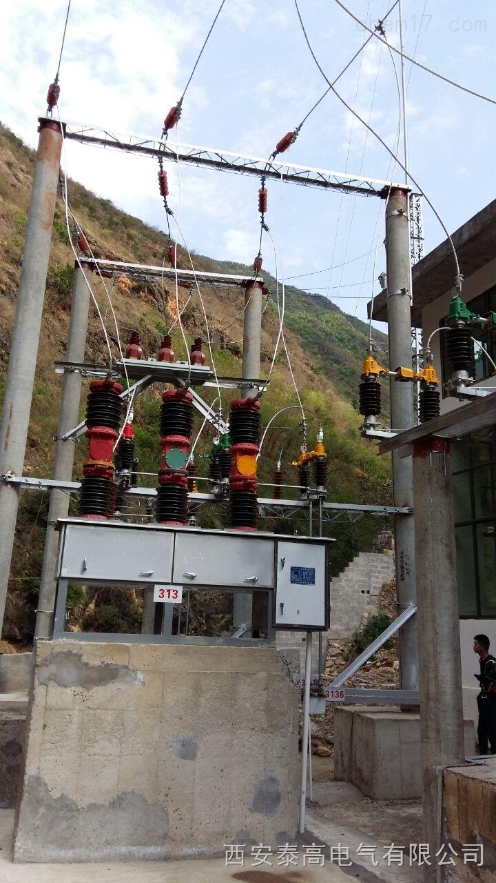 新疆35kv临时变电站zw7系列户外高压真空断路器
