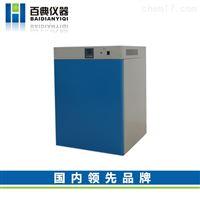 LHS-250SC(H)恒温恒湿试验箱