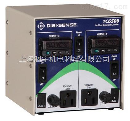 TC6500 美国Digi-Sense双通温度控制器