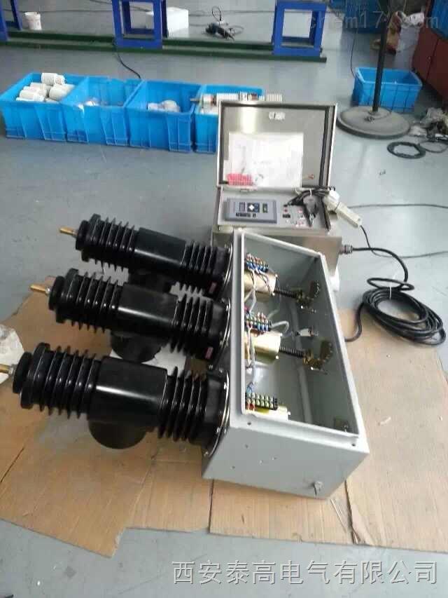 安装简单户外35kv柱上高压真空断路器
