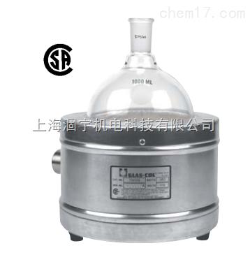 美国进口Glas-Col圆底烧瓶铝壳电热套1000ml 2000ml