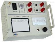 GCFZ-B发电机转子交流阻抗测试仪(带转速)