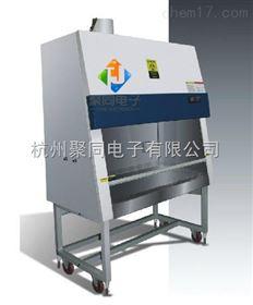厦门BHC-1300IIA2实验室生物安全柜生产厂家、超值低价