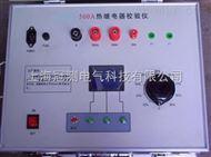 GCRJ-D单相热继电器校验仪
