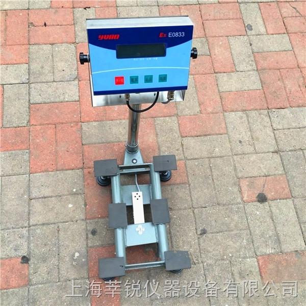 杭州150kg本安防爆电子台秤