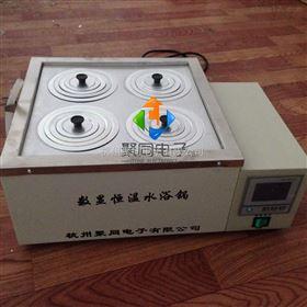 深圳液晶恒温水浴锅生产厂家HHA-2、低价引爆全城