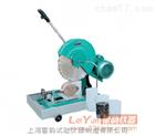 切割机型号规格,手提式混凝土切割机