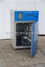 微生物二氧化碳培养箱HH.CP-01W-Ⅱ