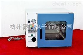 广州真空干燥箱生产厂家DZF-6050、DZF-6210、安装调试