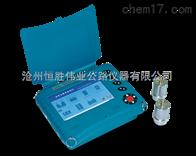 HSWY-10銷售儀器智能非金屬超聲檢測儀價格生產廠家