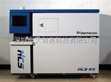 食品微量元素化验仪器