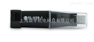 英国LASCAR 进口EL-USB-1温度数据记录仪