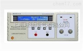 MS2675D-I型绝缘电阻测试仪造型