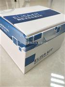 上海小鼠N端前脑钠素(NT-proBNP)ELISA试剂盒价格厂家