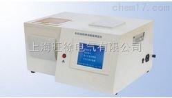 LBSZ-3油酸值全自动测定仪厂家