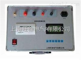 KZC30绝缘电阻测试仪厂家