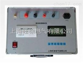 HE-5000智能绝缘电阻测试仪原理