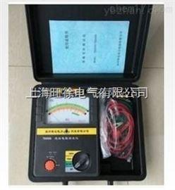 TD2550型指针绝缘电阻测量仪型号