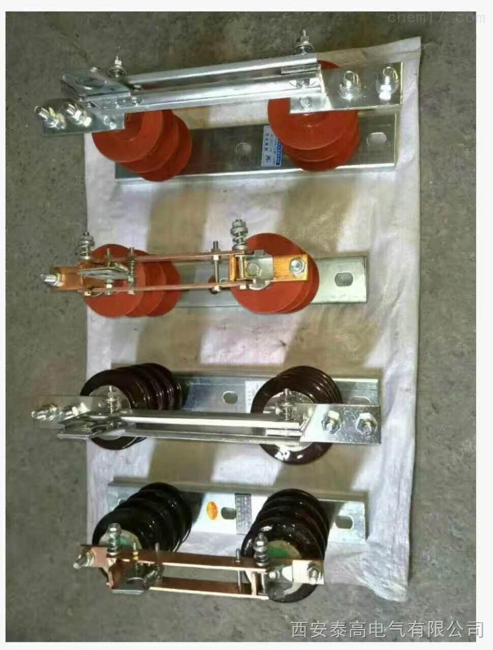 10kv柱上高压隔离开关GW9-12高压隔离刀闸