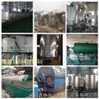 常年供应二手300-400型喷雾干燥机